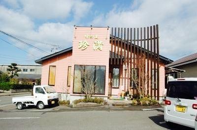 Aji no Sato Shinman