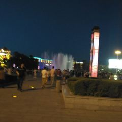 Bohai Square User Photo