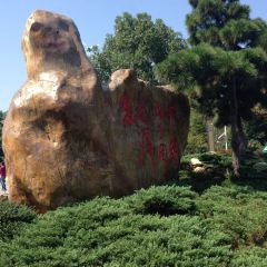 毛澤東故居用戶圖片