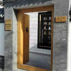 王家寨水鄉民俗村用戶圖片