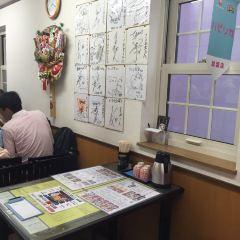 Kikuyo shitang (ben) User Photo