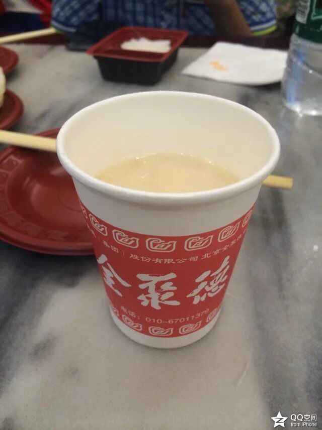 Beijing Quanjude