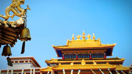 Ulan Living Buddha Mansion