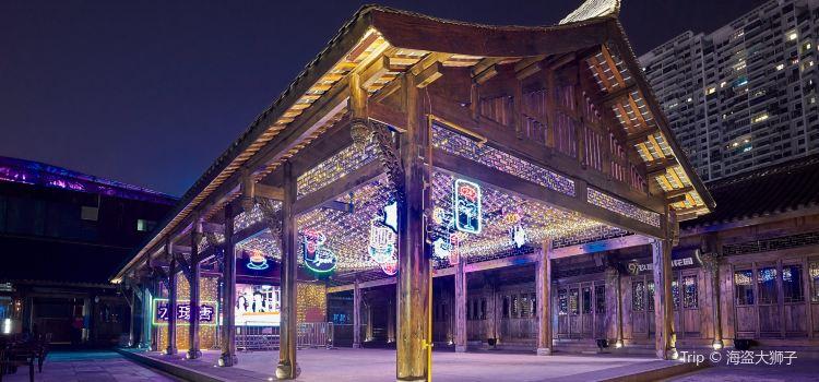 청두 란콰이퐁1