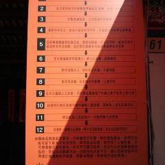 하해성황묘 여행 사진