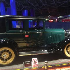 Beijing Automobile Museum User Photo