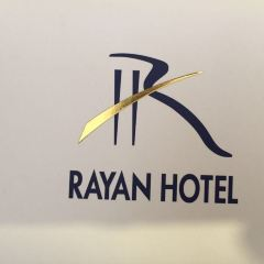 Rayan Hotel & Restaurant用戶圖片