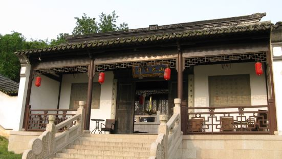 Wangshigu Memorial Hall