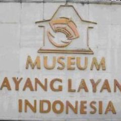 Kite Museum of Indonesia User Photo