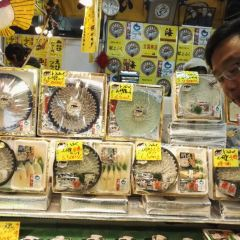 Karato market User Photo