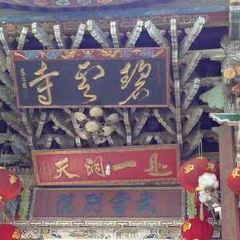 Biyun Temple User Photo