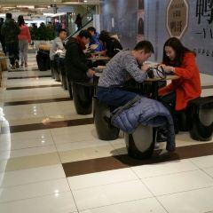 Man Hotpot( Beijing Shi Bai Huo Da Lou ) User Photo