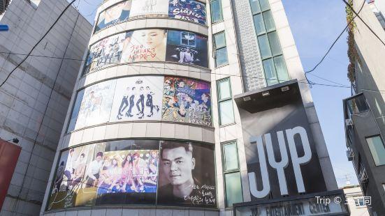 JYP娛樂公司