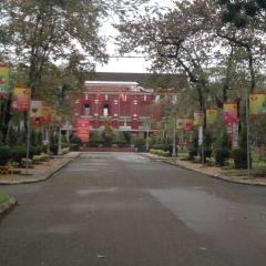 Hue University User Photo