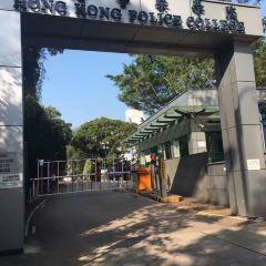 Hong Kong Police College User Photo