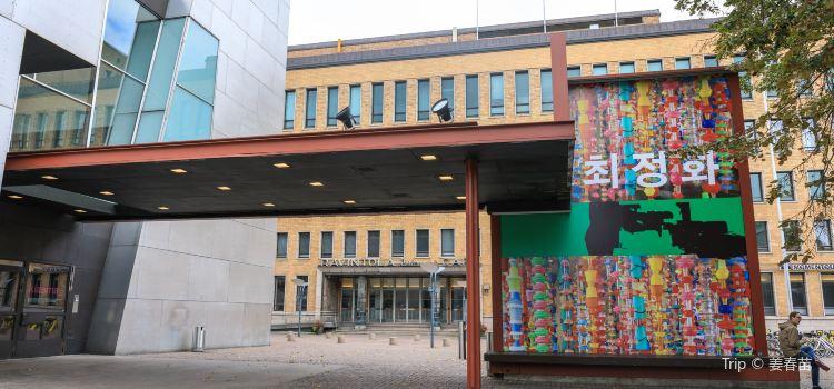 Museum of Contemporary Art Kiasma3