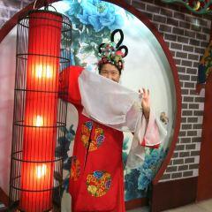 Shufeng Yayun Sichuan Opera House User Photo