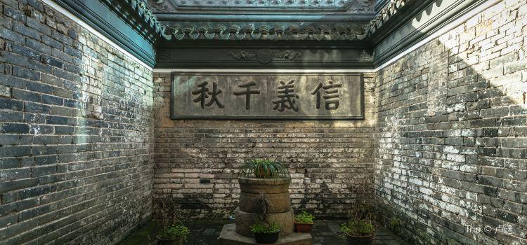 Old City Wall at Dajing Road (Dajing Ge)2