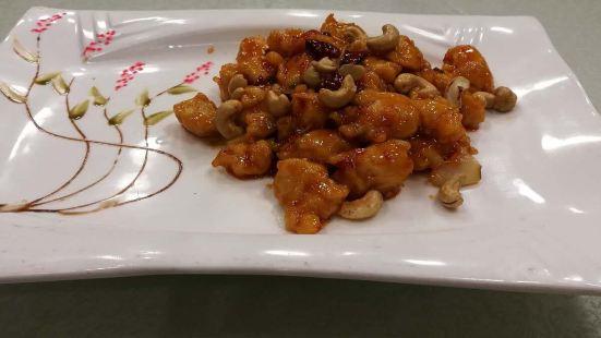 Sheraton Chinese Restaurant