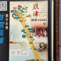 Cijin Island User Photo