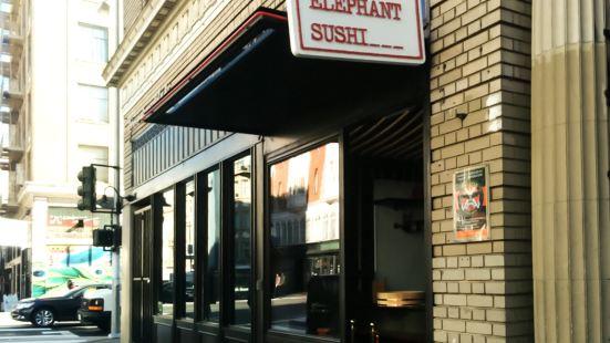 Elephant Sushi (Hyde St)