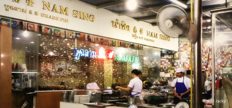 Nam Sing Restaurant2
