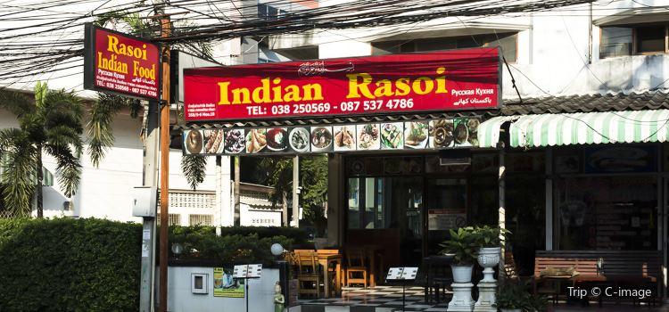 Indian Rasoi Restaurant3
