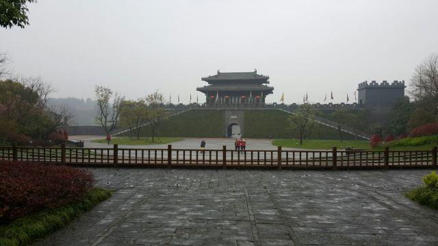 송협성고고유적공원