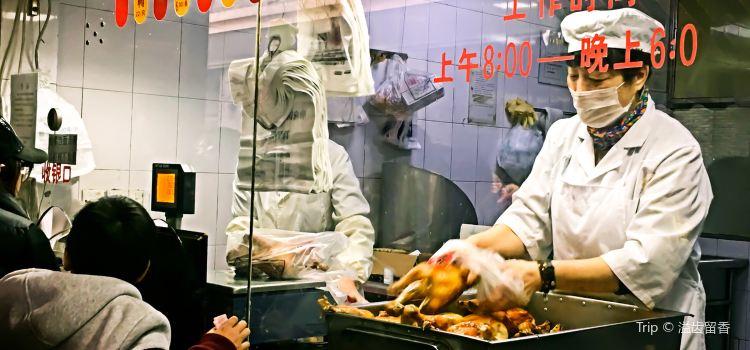 Wu Shan Kao Qin ( Wu Shan )2