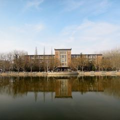 Nankai University User Photo