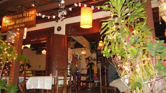 Yong Khoune Restaurant