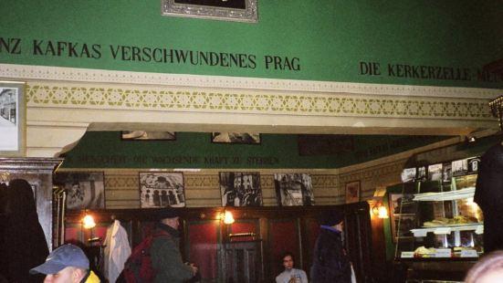 Franz Kafka Cafe