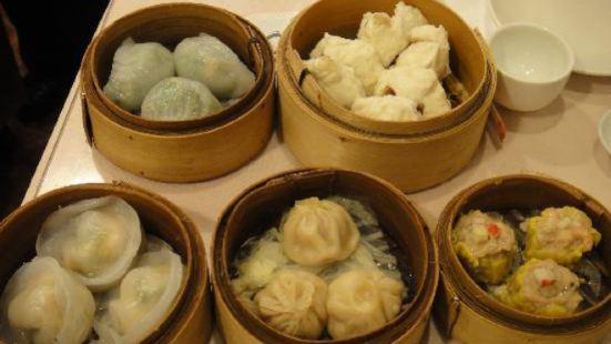 Golden Palace Seafood