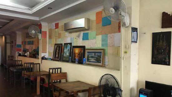 Sovanphum Restaurant