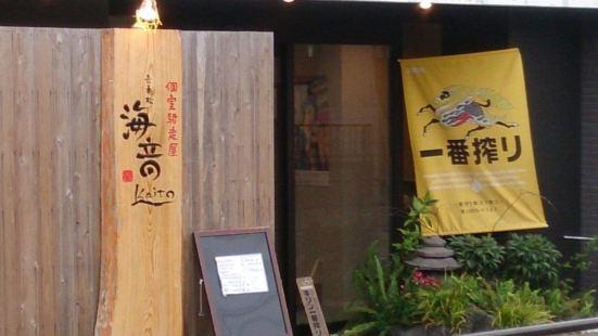 Private Room Gochisoya Kaito