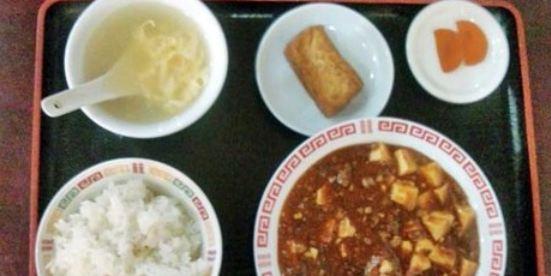 Chinese Restaurant Tokufuku