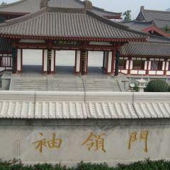 Big Wild Goose Pagoda Underground Palace Scenic Area User Photo