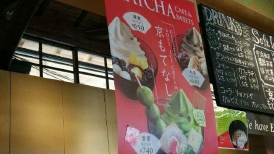 茶乃逢(二條城店)