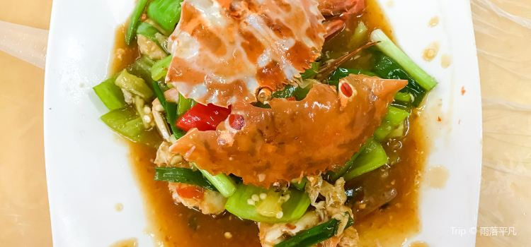 Rong Ming Seafood
