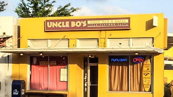 Uncle Bo's Pupu Bar & Grill
