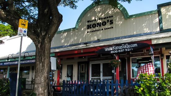 Kono's (Haleiwa)