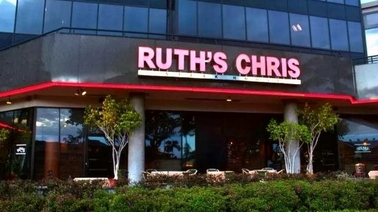 Ruth's Chris Steak House - Honolulu