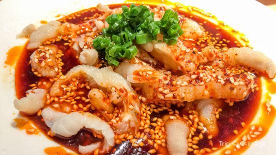 Taier Suancai Fish ( No.1 Gangwancheng )