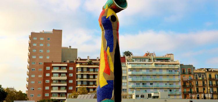 Park of Joan Miro1