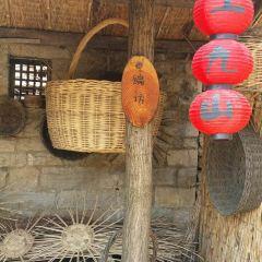 Shangjiu Ancient Village User Photo