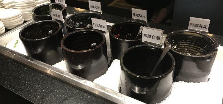 Karuisawa Hot Pot ( Kaohsiung Sanduo Store)2