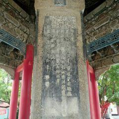 Qianlong Palace User Photo