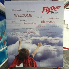 Fly Over Canada User Photo