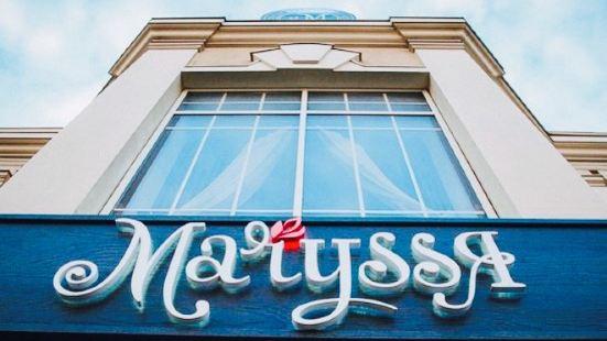 Balkan Cuisine Restaurant Marussya