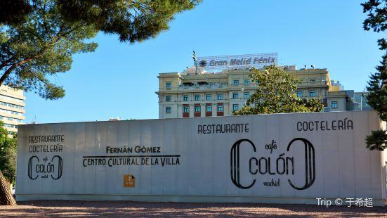 Fernan Gomez Theater